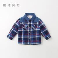 davebella戴维贝拉童装冬季新款男童衬衫宝宝加绒格子衬衣DB11765