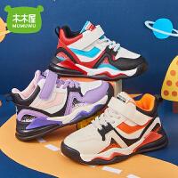 木木屋儿童版aj鞋(26-37码)男大童鞋篮球鞋青少年男孩高帮鞋春秋季鞋运动鞋2716