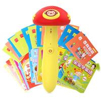 小霸王儿童英语点读笔 幼儿学习点读机早教机0-3-6岁发声书国学机