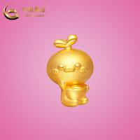中国黄金《长草颜团子》吉祥系列元宝团子硬金吊坠时尚珠宝首饰