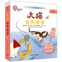 大猫自然拼读一级2 Big Cat Phonics (小学一年级 6册读物+阅读指导+卡片+MP3光盘)点读版