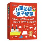 儿童英语亲子启蒙(全6册)