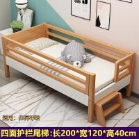 实木儿童床带护栏男孩女孩单人加宽边床婴儿床 延展床榉木婴儿床小床拼接大床 其他