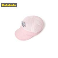 【4.9超品 3折价:23.7】巴拉巴拉女童帽子夏装新款儿童鸭舌帽萌趣网眼透气遮阳帽时尚