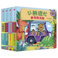 小熊很忙中英双语厚纸板游戏书:参观恐龙园+欢乐农场日+城堡小骑士+寻宝小海盗(套装4册)