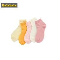 巴拉巴拉宝宝袜子棉儿童棉袜夏季薄款女童日系纯色学生短袜五双装