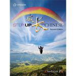 预售 STEP UP WITH CHINESE TEXTBOOK, LEVEL 1 (SECOND EDITION)