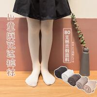 女童连裤袜春秋薄款宝宝打底袜儿童打底裤舞蹈袜韩版外穿白色裤袜