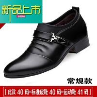 新品上市皮鞋男春季透气真皮休闲男士皮鞋商务正装韩版尖头内增高男鞋