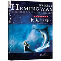 老人与海(英汉双语经典珍藏) :中小学生必读丛书