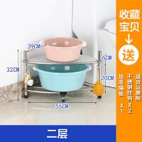 不锈钢脸盆收纳架子落地浴室卫生间置物架洗手间厕所多层盆架