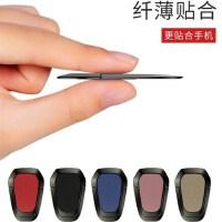 金属指环支架0.28毫米钢铁侠商务男士通用手机磁吸指环支架
