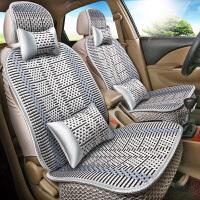 汽车坐垫夏季全包围夏天冰丝座套座椅套四季通用凉垫座垫