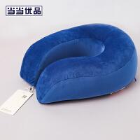 当当优品 多功能记忆棉U型枕