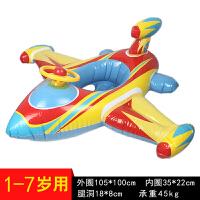 游泳圈儿童 宝宝游泳圈1一3-6岁2儿童火烈鸟加厚腋下坐骑0男女孩小孩婴儿坐圈