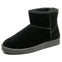 防滑棉鞋学生百搭鞋子男冬季雪地靴男保暖加绒加厚棉靴防水面包鞋