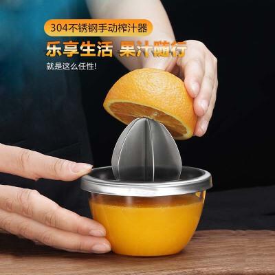 304不锈钢手动榨汁机柠檬压汁器 家用小型水果压榨器榨橙