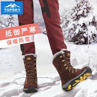 Topsky/远行客 户外雪地靴 防水系带棉鞋女款冬季加厚棉靴登山靴
