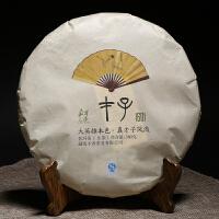买1送1 同款】才者 才子勐海普洱茶生茶380g 200年树龄大树茶生饼16年