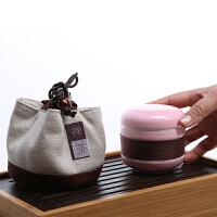 两杯便携旅行功夫茶具套装快客杯收纳包定窑汝窑陶瓷