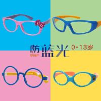 0-13岁儿童看手机电视玩电脑护目防蓝光眼镜柔软防辐射防近视眼镜