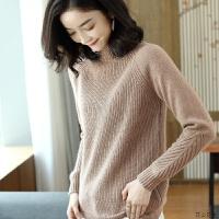 秋冬加厚半高领纯色衫女针织毛衣女短款套头打底衫