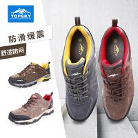 Topsky户外登山鞋女鞋防滑爬山鞋低帮徒步鞋轻便旅行鞋休闲运动鞋