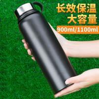 大容量保温杯男女水杯不锈钢杯子真空水壶茶杯1000ml