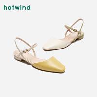 热风女士时尚休闲鞋H33W0106