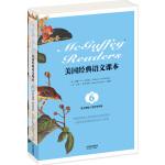 美国经典语文课本:McGuffey Readers(英文原版)(同步导学版 Book Six)(英文朗读下载)