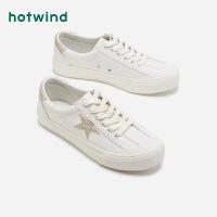 热风女士百搭小白鞋时尚平底系带休闲鞋H14W0115