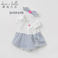 [2件3折价:78.9]davebella戴维贝拉夏装新款新生儿女宝宝裙式包屁连体衣 婴儿爬服
