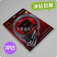 笔记本电脑锁防盗锁 联想华硕惠普 防剪两2米加长加粗 钥匙型安全