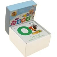 小孩子启发学习 玩具乐学 汉语拼音卡片学前儿童用字母表小学生声母韵母卡 一年级全套