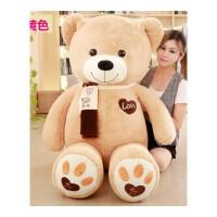 布娃娃 女孩 生日礼物 抱抱熊绒毛绒玩具泰迪熊猫公仔大熊洋娃娃布1.6米1.8生日礼物女孩