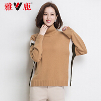 yaloo/雅鹿女装新款羊毛衫高领拼色套头简约毛衣短款保暖针织衫x