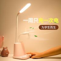 多功能台灯可充电耐用学生宿舍学习专用儿童护眼书桌网红可爱台风