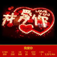 电子蜡烛浪漫生日布置创意求婚表白道具爱心形LED灯用品场景