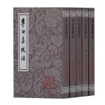 李白集校注(平装)(全五册)(中国古典文学丛书)