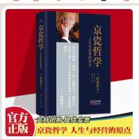 MTP迈向卓越管理的实学与哲学 管理的基础变革的管理管理的流程下属的培育管理人与事领导力张恒秦发家MTP TWI讲师训