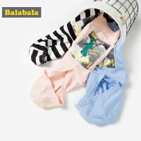 巴拉巴拉男童卫衣2019新款春季童装儿童休闲上衣宝宝时尚连帽衣服