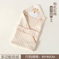 婴儿抱被彩棉薄款夏季襁褓包巾包被春秋款抱毯宝宝用品被子