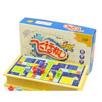 立体户外益智类玩具飞行棋儿童飞机便携磁性折叠棋盘