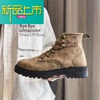 新品上市@方少男装 马丁靴高帮鞋英伦韩版潮流复古春季中帮工装靴子男短靴