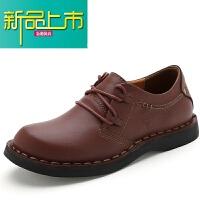 新品上市 男鞋真皮工装秋季大头厚底男士商务韩版户外休闲低帮皮鞋