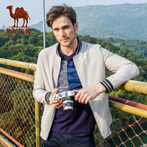 骆驼男装 春季新款强弹力柔软棒球领纯色长袖夹克 休闲外套男
