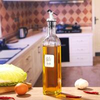 【破损包赔】玻璃油壶家用酱油醋瓶密封防漏大容量油瓶厨房用品