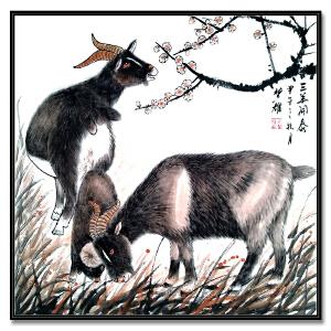 中国美术家协会会员,广东美术家协会常务理事、广东中国画艺委会委员 方楚雄 工笔《三羊开泰》