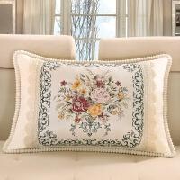 欧式沙发靠垫长方形靠枕抱枕套不含芯客厅床头靠背垫家用大号腰枕 花开富贵 咖