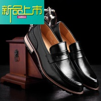新品上市英伦复古雕花男鞋潮流韩版休闲套脚尖头青年男士型师皮鞋